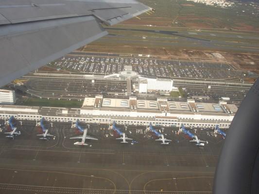 Προσγείωση στον Διεθνή Αερολιμένα Αθηνών
